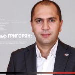Рудольф Григорян